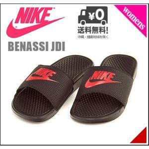 ナイキ ベナッシ JDI レディース スポーツ スライド サンダル BENASSI JDI NIKE 343880 ブラック/C|shoesdirect