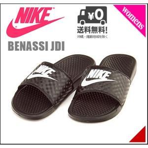 ナイキ ベナッシ JDI レディース スポーツ スライド サンダル BENASSI JDI NIKE 343881 ブラック/ホワイト|shoesdirect