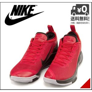 ナイキ スニーカー メンズ レブロン ウィットネス 2 EP LEBRON WITNESS 2 EP NIKE AA3820 ユニバーシティレッド/ブラック/ウルフグレー/クロム|shoesdirect