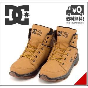 ディーシーシュー ハイカット スニーカー ブーツ メンズ トースタイン 軽量 TORSTEIN DC SHOE ADMB700008 ウィート/ダークチョコレート|shoesdirect