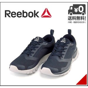 リーボック ランニングシューズ スニーカー メンズ 軽量 SUBLITE AUTHENTIC 4.0 Reebok CN0245 ネイビー/インディゴ/P/ホワイト|shoesdirect