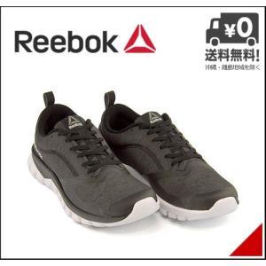 リーボック ランニングシューズ スニーカー メンズ 軽量 SUBLITE AUTHENTIC 4.0 Reebok CN0246 ブラック/コール/P/ホワイト|shoesdirect