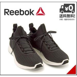 リーボック ランニングシューズ スニーカー メンズ リーボックライト ウーブン 軽量 REEBOKLIGHT WOOVEN Reebok BS8377 ブラック/チョーク|shoesdirect