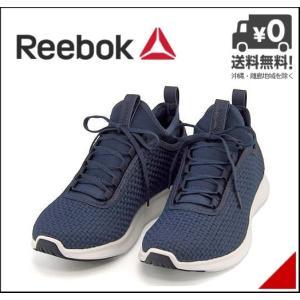 リーボック ランニングシューズ スニーカー メンズ リーボックライト ウーブン 軽量 REEBOKLIGHT WOOVEN Reebok BS8378 カレッジネイビー/ホワイト/P|shoesdirect