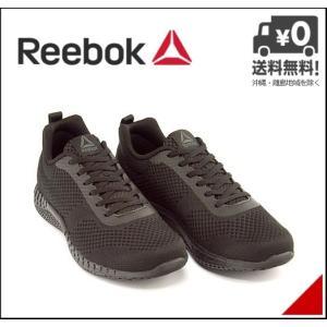 リーボック ランニングシューズ スニーカー メンズ 軽量 PRINT RUN PRIME ULTRA KNIT Reebok BS8588 コール/ブラック|shoesdirect
