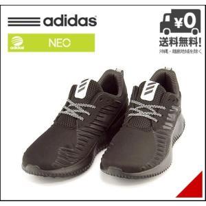 アディダス ランニングシューズ スニーカー メンズ アルファ バウンス RC adidas B42653 コアブラック/U/R|shoesdirect