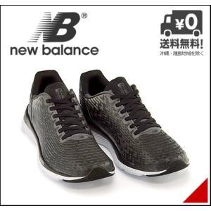 ニューバランス ランニングシューズ スニーカー メンズ フュエル コア レイザー 軽量 D FUEL CORE RAZAH new balance 170740 ブラック/ホワイト|shoesdirect