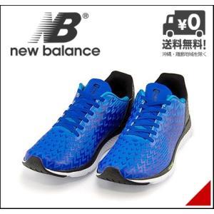 ニューバランス ランニングシューズ スニーカー メンズ フュエル コア レイザー 軽量 D FUEL CORE RAZAH new balance 170740 ブルー/ライム|shoesdirect