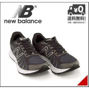 ニューバランス ランニングシューズ スニーカー メンズ フュエル コア ラッシュ 軽量 D FUEL CORE RUSH new balance 171050 ブラック/ホワイト|shoesdirect