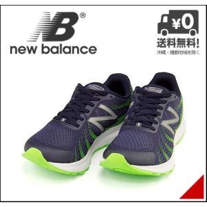 ニューバランス ランニングシューズ スニーカー メンズ フュエル コア ラッシュ 軽量 D FUEL CORE RUSH new balance 171050 ネイビー/ライム|shoesdirect