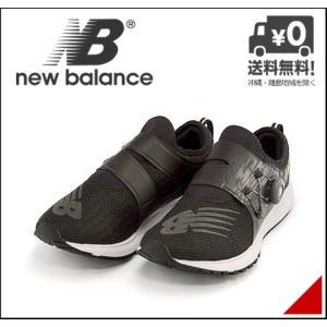 ニューバランス ランニングシューズ スニーカー メンズ フュエル コア ソニック 軽量 D FUEL CORE SONIC new balance 171200 ブラック/シルバー|shoesdirect