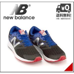 ニューバランス ランニングシューズ スニーカー メンズ フラッシュ 軽量 D 通勤 通学 部活 FLSH new balance 171400 ブラック/ブルー|shoesdirect