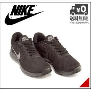 ナイキ スニーカー メンズ レボリューション 3 軽量 REVOLUTION 3 NIKE 819300 ブラック/メタリックダークグレー/アンスラサイト|shoesdirect