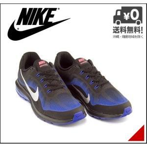 ナイキ エアマックス ダイナシティ 2 スニーカー メンズ 軽量 AIR MAX DYNASTY 2 NIKE 852430 ブラック/クロム/レーサーブルー|shoesdirect