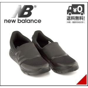 ニューバランス スリッポン スニーカー メンズ MW265 軽量 EE new balance 170265 ブラック|shoesdirect