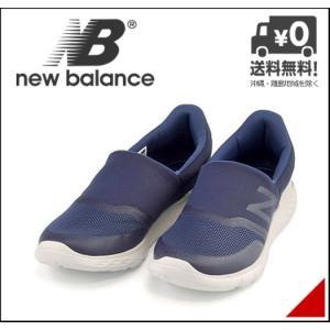 ニューバランス スリッポン スニーカー メンズ MW265 軽量 EE new balance 170265 ブルー|shoesdirect