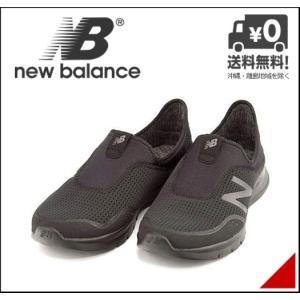 ニューバランス スリッポン スニーカー メンズ MW465 軽量 EE new balance 170465 ブラック|shoesdirect