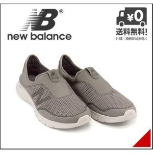 ニューバランス スリッポン スニーカー メンズ MW465 軽量 EE new balance 170465 グレー|shoesdirect