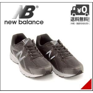 ニューバランス ランニングシューズ スニーカー メンズ M480 軽量 4E 幅広 new balance 170480 ブラック/グレー|shoesdirect