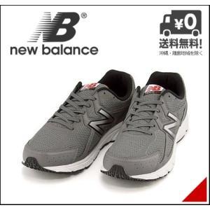 ニューバランス ランニングシューズ スニーカー メンズ M480 軽量 4E 幅広 new balance 170480 グレー/レッド|shoesdirect