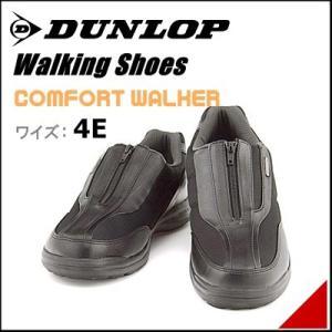 ダンロップ メンズ ウォーキングシューズ スニーカー コンフォートウォーカー 4E DUNLOP DC138 ブラック