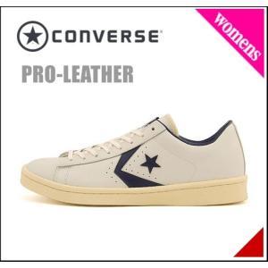コンバース ローカット スニーカー メンズ プロレザー OX PRO-LEATHER OX converse 32649540 ホワイト/ネイビー|shoesdirect