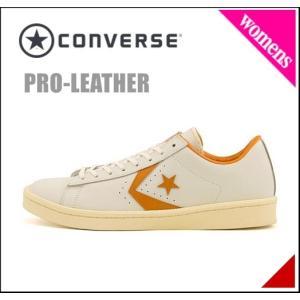 コンバース ローカット スニーカー メンズ プロレザー OX PRO-LEATHER OX converse 32649542 ホワイト/オレンジ|shoesdirect