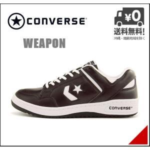 コンバース ローカット スニーカー メンズ ウエポン OX WEAPON OX converse 32649551 ブラック/ホワイト|shoesdirect
