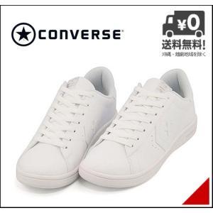 コンバース ローカット スニーカー メンズ ネクスター 310 NEXTAR 310 converse 32765220 ホワイト|shoesdirect