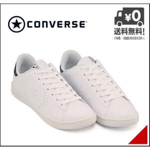 コンバース ローカット スニーカー メンズ ネクスター 310 NEXTAR 310 converse 32765225 ホワイト/ネイビー|shoesdirect