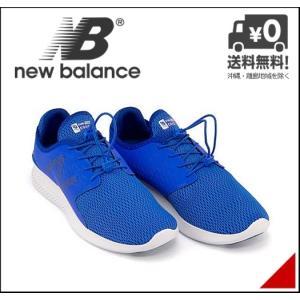 ニューバランス ウォーキングシューズ スニーカー メンズ フューエル コア コースト D FUEL CORE COAST new balance 170500 ブルー/W|shoesdirect