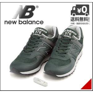 ニューバランス ランニングシューズ スニーカー メンズ M576 D new balance 170576 グリーン|shoesdirect