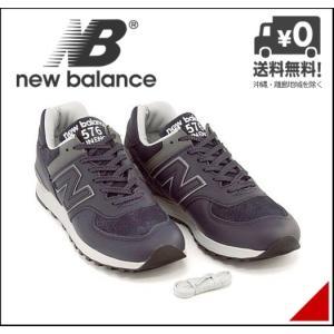 ニューバランス ランニングシューズ スニーカー メンズ M576 D new balance 170576 ブルー|shoesdirect