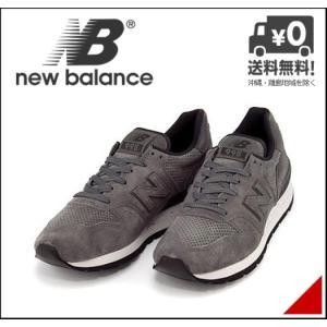 ニューバランス ランニングシューズ スニーカー メンズ M995 D new balance 170995 グレー|shoesdirect