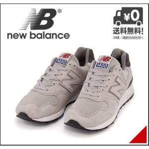 ニューバランス ランニングシューズ スニーカー メンズ M1400 軽量 D new balance 171400 グレー|shoesdirect