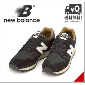 ニューバランス ランニングシューズ スニーカー メンズ U520 軽量 D new balance 171520 ブラック|shoesdirect