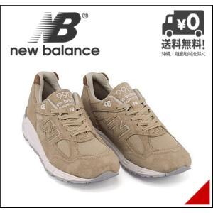 ニューバランス ランニングシューズ スニーカー メンズ M990 D new balance 171990 タン|shoesdirect