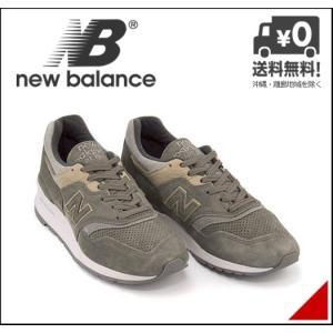 ニューバランス ランニングシューズ スニーカー メンズ M997 D new balance 171997 グリーン|shoesdirect
