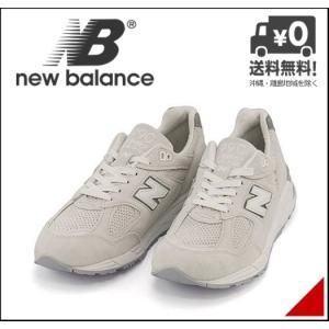 ニューバランス ランニングシューズ スニーカー メンズ M990 D new balance 172990 ホワイト|shoesdirect