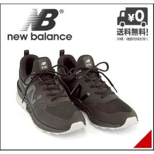 ニューバランス ローカット スニーカー メンズ MS574 軽量 D アウトドア new balance 175574 ブラック|shoesdirect