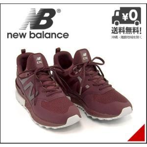 ニューバランス ローカット スニーカー メンズ MS574 軽量 安定性 D スポーツ ウォーキング new balance 175574 バーガンディ|shoesdirect