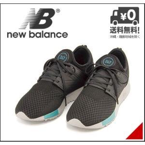 ニューバランス ランニングシューズ スニーカー メンズ MRL247 軽量 D new balance 176247 ブラック|shoesdirect