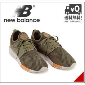 ニューバランス ランニングシューズ スニーカー メンズ MRL247 軽量 D new balance 176247 オリーブ|shoesdirect