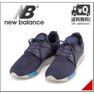 ニューバランス ランニングシューズ スニーカー メンズ MRL247 軽量 D new balance 176247 ネイビー|shoesdirect