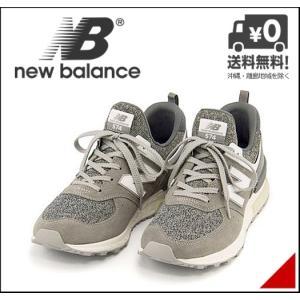 ニューバランス ローカット スニーカー メンズ MS574 軽量 D アウトドア new balance 176574 グレー|shoesdirect