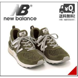 ニューバランス ローカット スニーカー メンズ MS574 軽量 安定性 D スポーツ ウォーキング new balance 176574 カーキ|shoesdirect