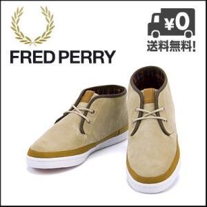 FRED PERRY(フレッドペリー) COMO SUEDE(コモスエード) B3120 212 サンド|shoesdirect
