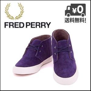 フレッドペリー メンズ デザートブーツ スニーカー ヴァーノン ミッド スエード FRED PERRY VERNON MID SUEDE B5214 カーボンブルー|shoesdirect