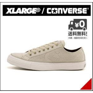コンバース スニーカー メンズ エクストララージ シェブロンスター SK リアクト XL CHEVRONSTAR SK REACT PCG OX converse 32669527 グレー|shoesdirect