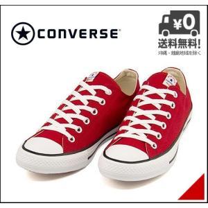 コンバース ローカット スニーカー メンズ ネクスター 110 OX NEXTAR 110 OX converse 32765142 レッド|shoesdirect
